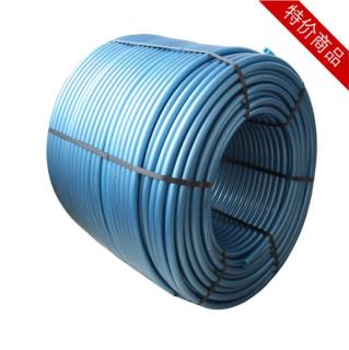 (特价)胡赫德国进口PERT II代管(荧光蓝)