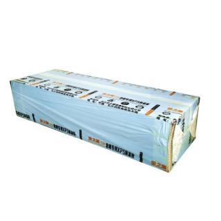 宝之暖蓝板(1670×600×20mm)