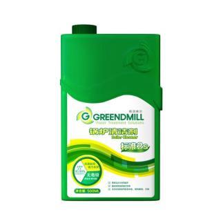格润美尔设备清洗剂标准2S(550G)