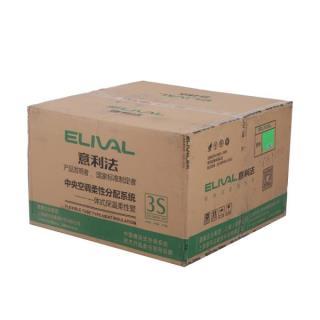 意利法一体式柔性保温管(50米/箱)