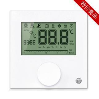 (特价)莫哈佛液晶温控器(德国进口 赠德式底盒)