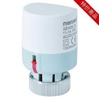(特价)曼瑞德LS6电热执行器(常开)