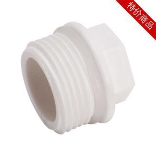 (特价)六分带胶圈塑料堵头