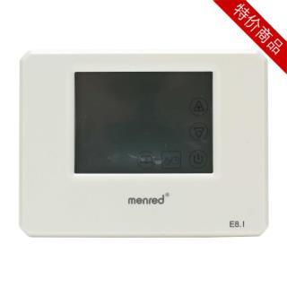 (特价)曼瑞德温控器 E8.1(有线)