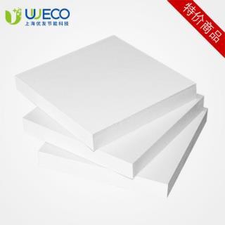 (特价)优友舒适白板(1670×600×20mm)