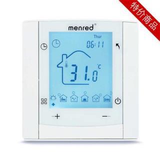 (特价)曼瑞德LS7温控器