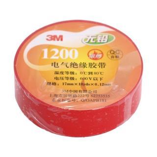 3M绝缘电工胶带(红)