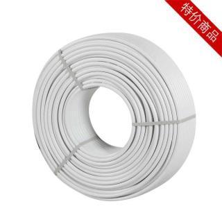 (特价)特固16对接铝塑管(200米/箱)