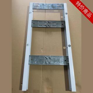 (特价)壁挂炉明装背架(挂板式锅炉均适用)