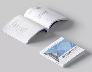 新风系统参考工具书